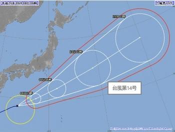 台風14号進路予想2014.jpg