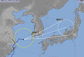 台風16号気象庁.jpg