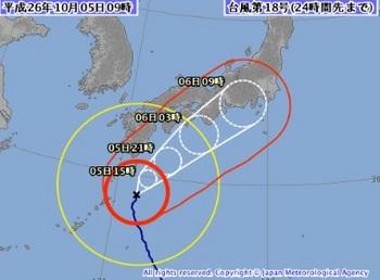 台風18号気象庁.jpg
